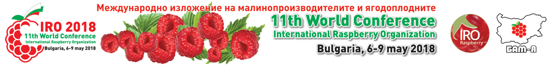 IRO2018 11th World Conference - Bulgaria